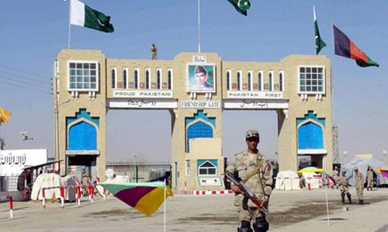 File photo shows the Friendship Gate at the Pakistan-Afghanistan border in Chaman region of Balochistan.—File Photo