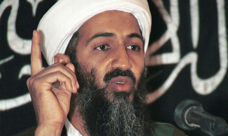 Osama bin Laden. — File Photo by AP