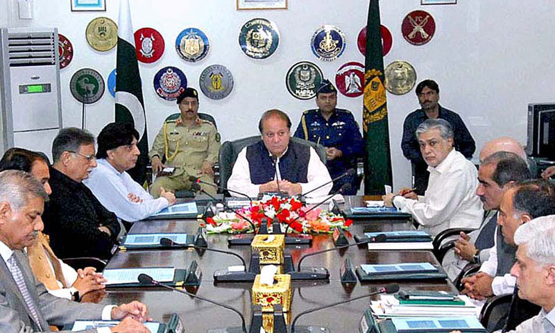 Prime Minister Nawaz Sharif chairing a session at the Ministry of Interior on July 12, 2013.—APP Photo
