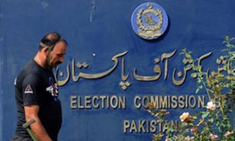 Election Commission of Pakistan (ECP) — File Photo