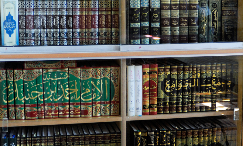 The mosque has a library filled with religious books from all sects.  — Photos by Tanveer Shehzad.
