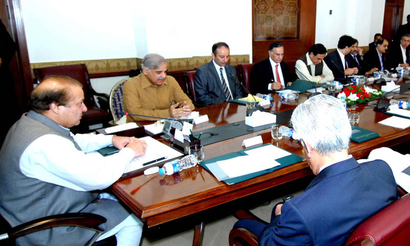 Prime Minister Nawaz Sharif chairs a review meeting on New Energy Policy at PM Office in Islamabad . – PPI Photo/File