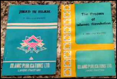 A set of books authored by renowned Islamic scholar and founder of the Jamat-e-Islami, Abul Ala Maududi. Coloured photocopies of the books were distributed among students by the Independent Panel during the 1985 student union election in St. Pat's College.