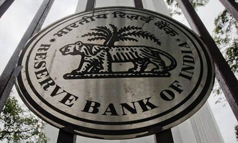 measures taken by rbi to strength the indian money market Impact of monetary policy on indian industry  rbi bank flow of money leading to  such a shift was gradual and a logical outcome of measures taken over the.
