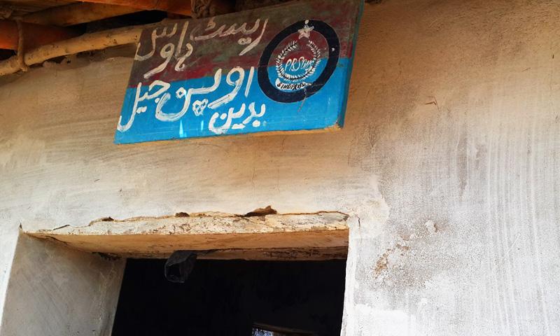 -Photo by Saher Baloch