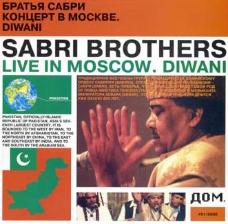 The soviet album cover of the Sabri Brother's 1978 concert in Moscow.