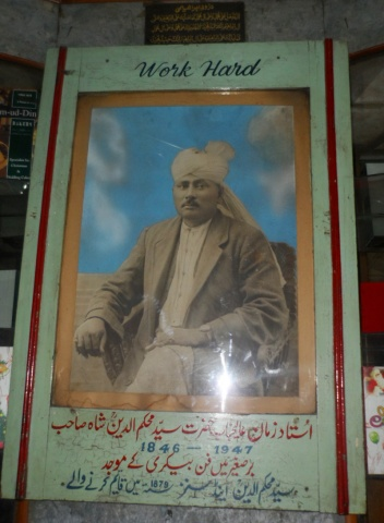 Syed Mohkam-ud-Din, the founder of the bakery. -Photo by Ali Zaef
