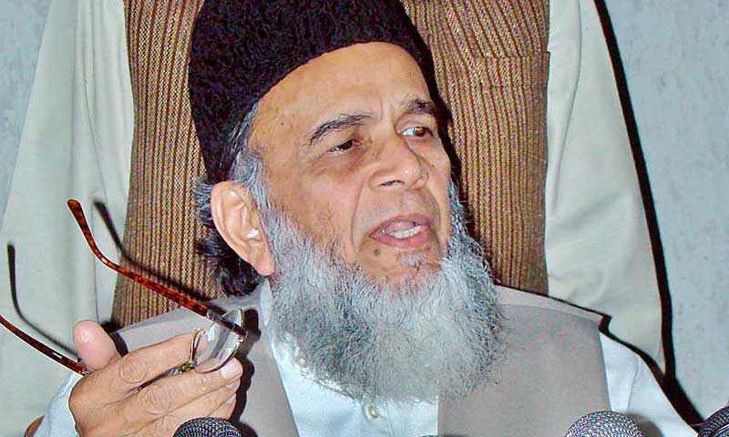 Jamaat-i-Islami chief Syed Munawar Hassan. — File photo