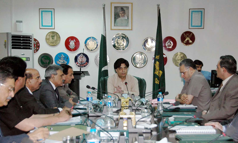 Interior Minister Chaudhry Nisar Ali. — File Photo