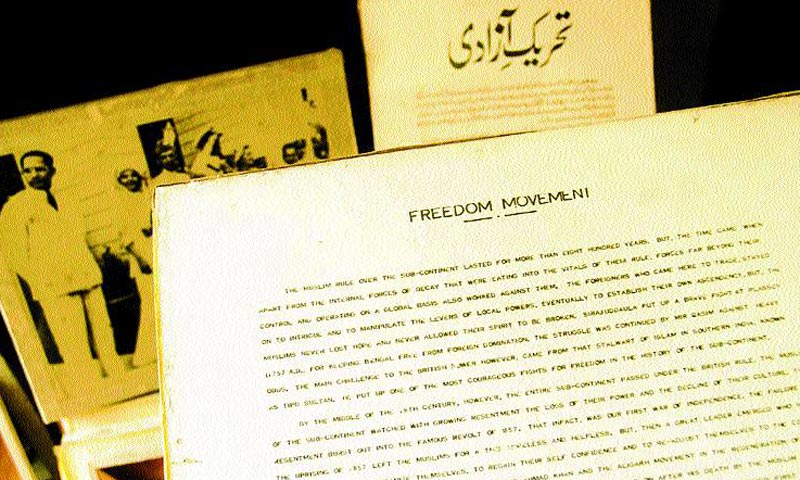Documents relating to the Pakistan Movement. -Photo by White Star