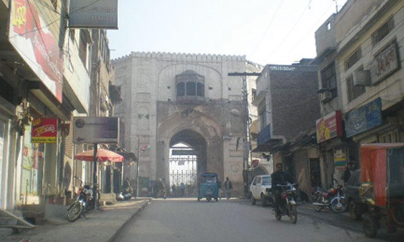 Old City, West Gate