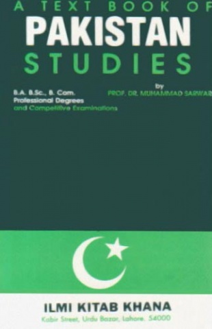A Pakistan Studies textbook.