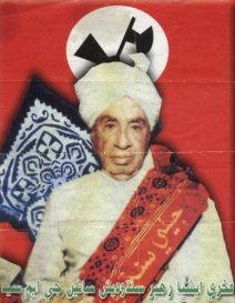 Sindhi scholar and nationalist leader, GM Syed, rubbished the notion and went to the extent of declaring that to the Sindhis, Muhammad bin Qasim was a usurper and Raja Dahir the hero!