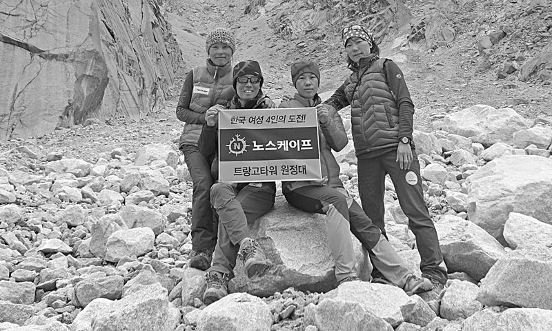 The Korean time pictured in front of the Trango Tower in Skardu. — Dawn