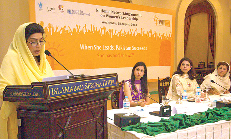 Former National Assembly speaker Fehmida Mirza speaks at the 'National Networking Summit on Women's Leadership' on Wednesday. — Photo by Tanveeer Shahzad