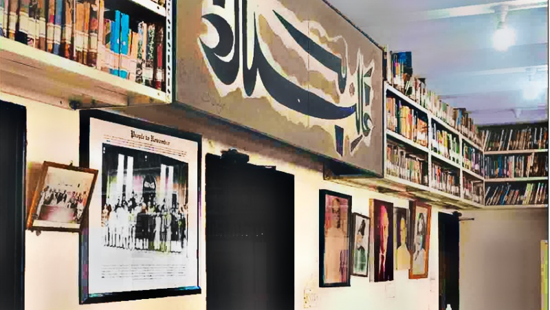 A portion of Ghalib Library adorned with calligraphy by Sadequain. - Photo by Arif Mahmood/White Star