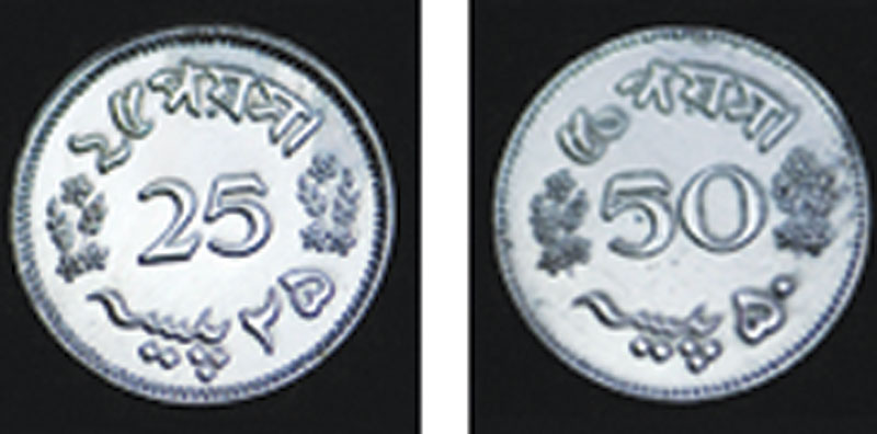 25-50-paisas-coin-are-now-out-of-circulation