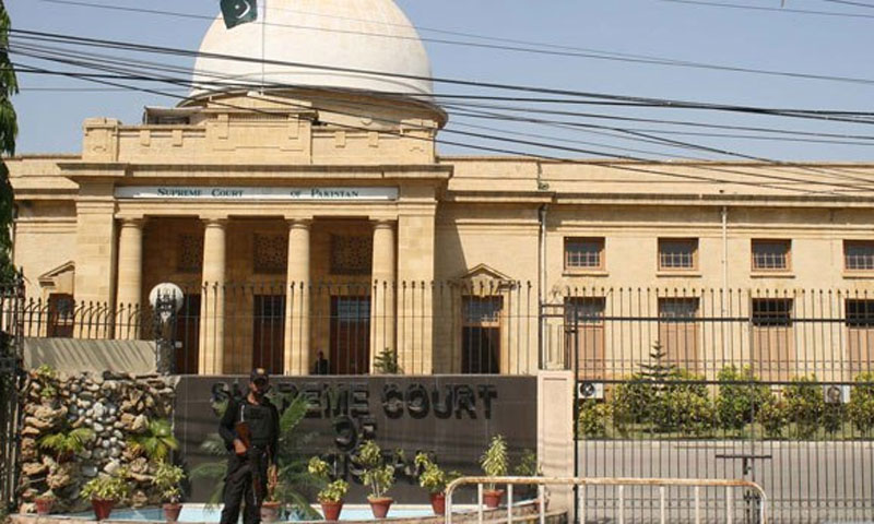 Photo shows a view of the Supreme Court's Karachi registry.