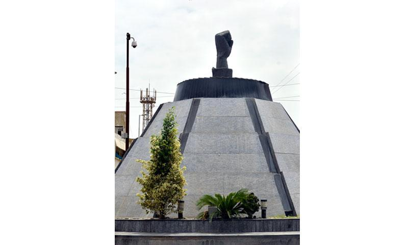 The Mucca Chowk in Azizabad is said to symbolise Liaquat Ali Khan's fist.
