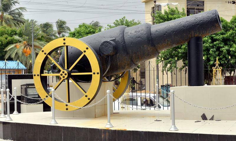 The excavated cannon dating back to the Mohammad Bin Qasim and Raja Dahir era.