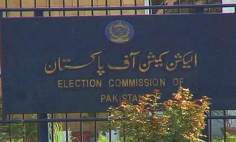 The ECP has written a letter to the director general of Military Lands and Cantonment Department, informing him that appellate authorities have been appointed in the 43 cantonments located in 23 districts.  — File Photo