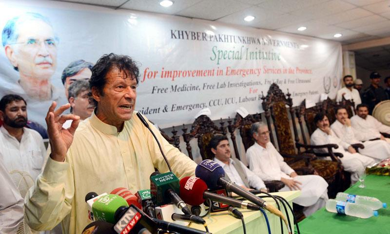 Pakistan Tehreek-i-Insaf chairman Imran Khan addressing guests  during inaugural ceremony of Emergency Services in the province at Lady Reading Hospital. — Online photo