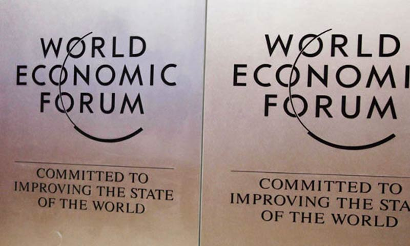 The competitiveness ranking is part of the Global Competitiveness Report 2013-14, which was released here on Wednesday by Mishal Pakistan, a local partner institute of the World Economic Forum. - File Photo