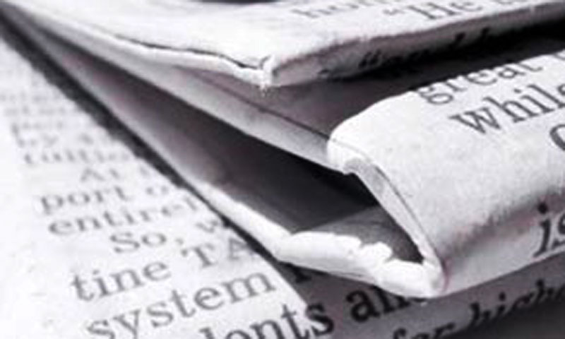 """""""Writing about the injustices faced by journalists is also a way of taking revenge.""""  -File Photo"""