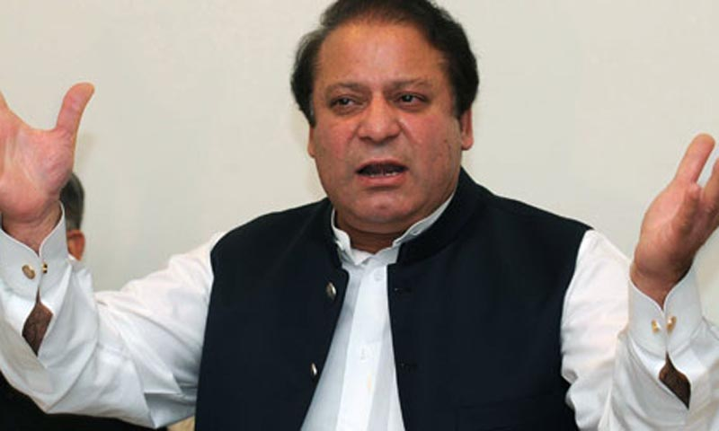 Prime MInister Nawaz Sharif, who is chairing the meeting, in his introductory remarks said that cooperation was needed on the issues of terrorism, economy and the energy crises, instead of politicising them.  — Photo by AFP