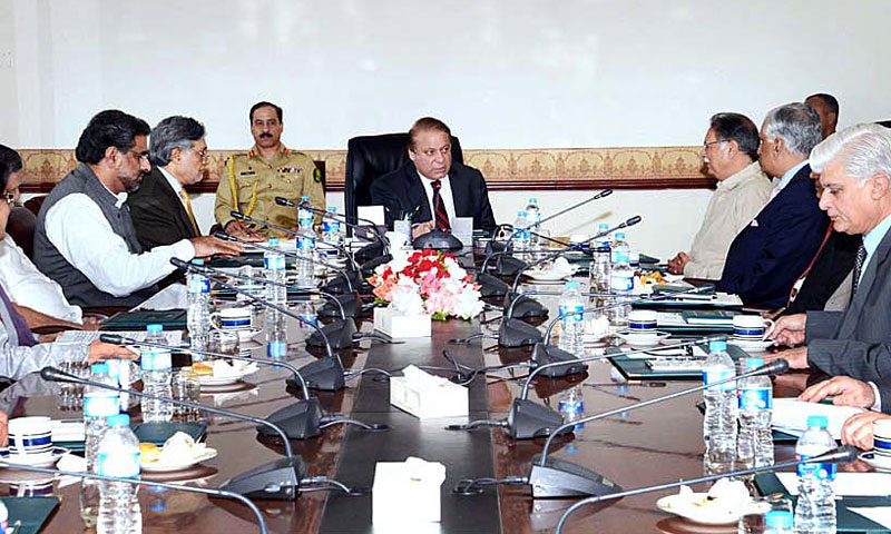 Prime Minister Nawaz Sharif chairing a meeting at the Prime Minister's Office in Islamabad on Thursday. – APP Photo