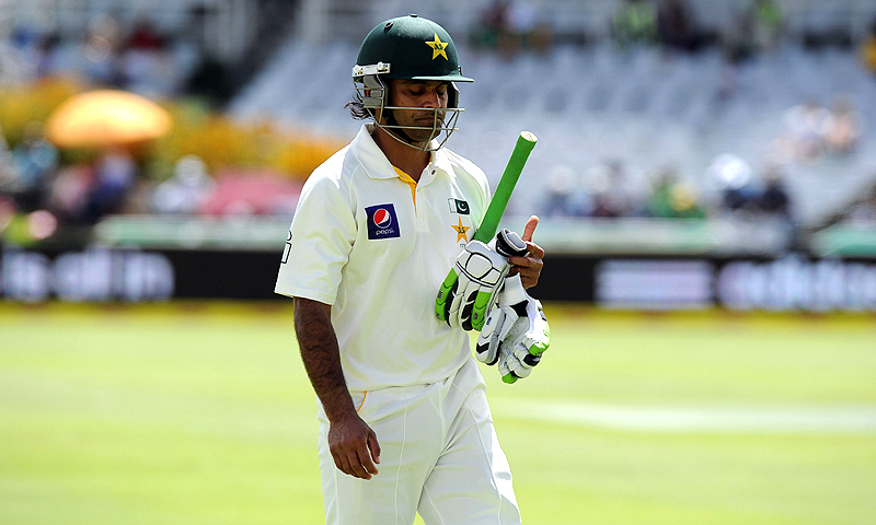 It is a harsh fact but after Saturday's humiliation at Harare, the future looks bleak for Pakistan cricket.