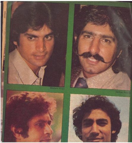 Four of the 10 rebels: Mohsin, Sarfraz, Bari and Mudassar during the rebellion (1982).