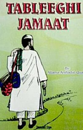 A book that was published by the Tableeghi Jamat in the 1990s to be specifically distributed among urban middle-class Pakistanis, sportsmen and showbiz personalities.