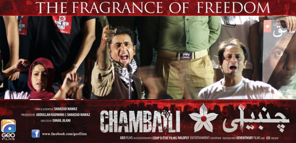 Chambaili: The fragrance of fascism mistaken as the flower of freedom?