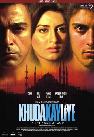 Original poster of 'Khuda Kay Liye' (2007).