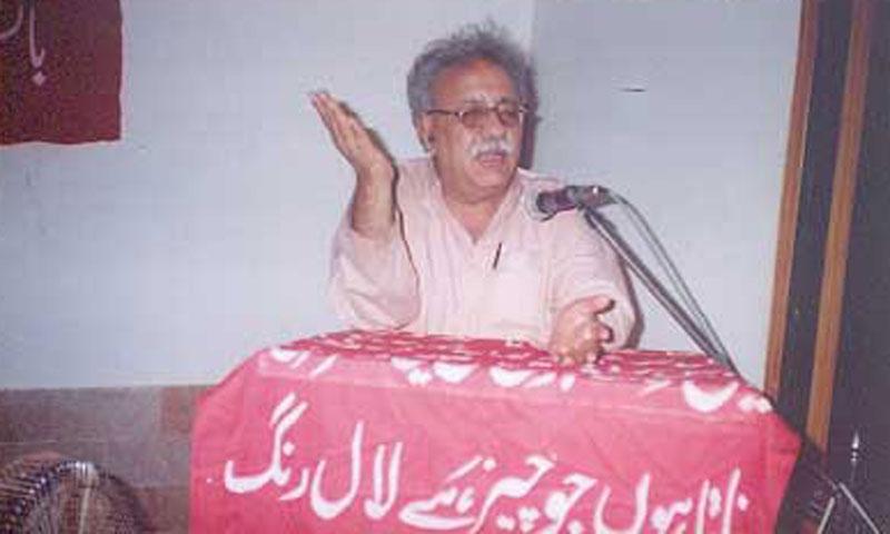 Comrade Jam Saqi.