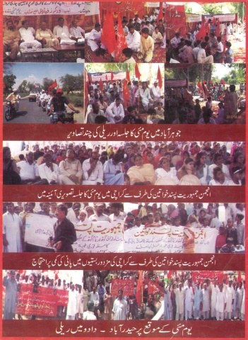 More recent demonstrations on May Day 2010 by what remains of the left in Pakistan.