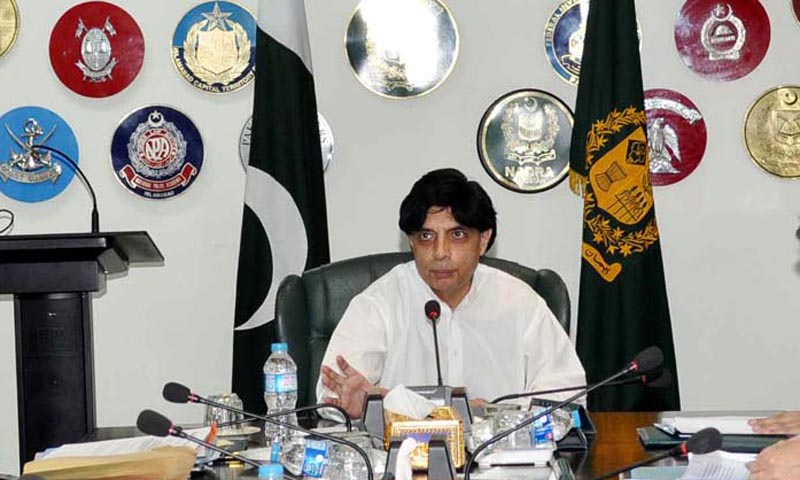 """It is surprising that the Indian government is levelling allegations in response to the Nawaz Sharif government's efforts to normalise relations between the two countries,"" Federal Minister for Interior and Narcotics Control Chaudhry Nisar Ali Khan regretted.  — Photo by INP"