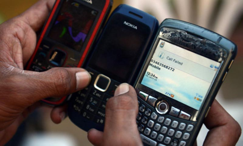 The IGP's meeting with regional police officers (RPOs) in his Lahore office decided that mobile phone service would not be shut from Muharram 7 to 10..   — File Photo by AFP
