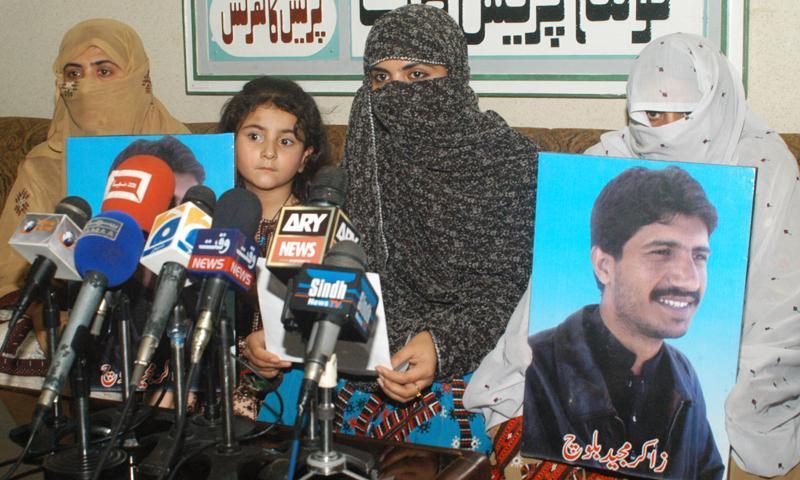 Zakir Majeed's family.