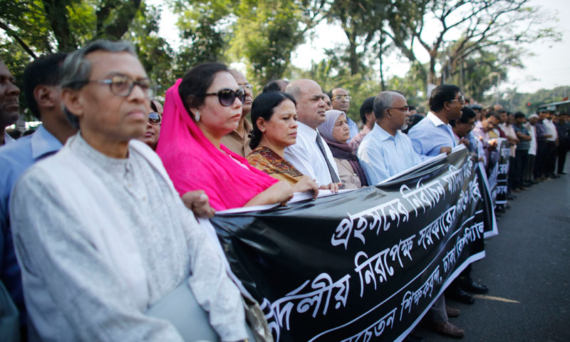 Teachers from the University of Dhaka, loyal to Bangladesh Nationalist Party (BNP), stand in a human chain during a nationwide protest in Dhaka. — Photo by Reuters