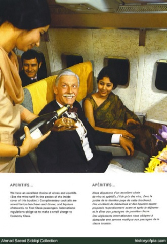 An early 1970s 'Wine & Spirits' menu of Pakistan International Airlines (PIA). PIA was considered to be one of the 10 best airlines in the world between 1965 and 1979.