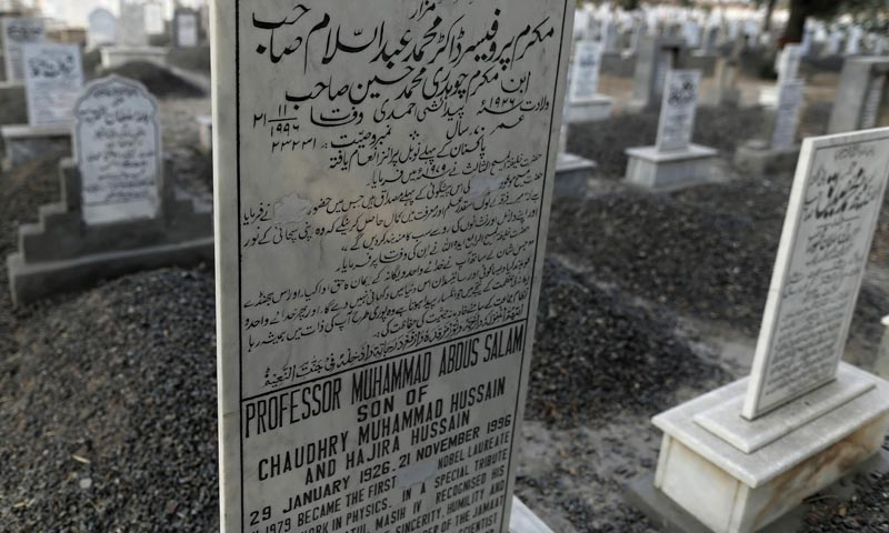 The tombstone of Pakistani scientist Abdus Salam, a member of the Ahmadi community and Pakistan's only Nobel laureate, in the in the town of Rabwa.— Photo by Reuters