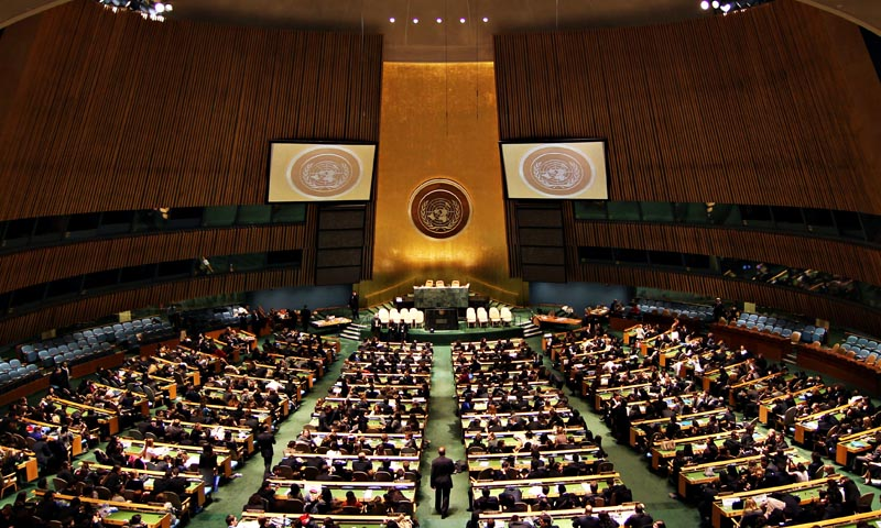 United Nations General Assembly Hall in New York. — File Photo