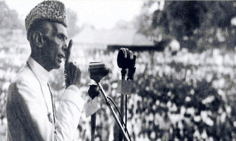 Image result for pakistan day quaid e azam address