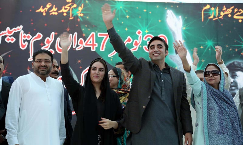 The media started speculating about Mr Bilawal becoming a member of the National Assembly after reports that a party MNA from Larkana (NA-204), Ayaz Soomro, had been asked to resign.  — File Photo by PPI