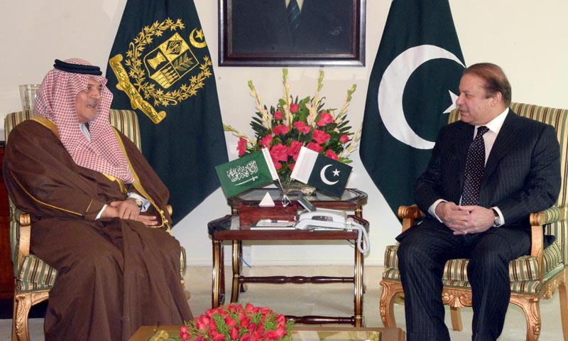 Prime Minister Nawaz Sharif meeting with Princes Saud- Al-Faisal,Foreign Minister of Saudi Arab.        — Photo by INP