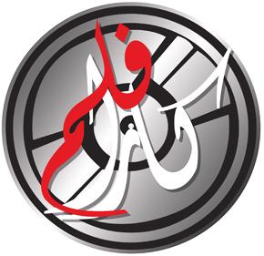 KaraFilm Logo: Designed by Musadiq.