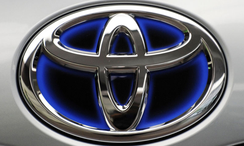 Toyota Keeps World No 1 Title With Record Vehicle Sales