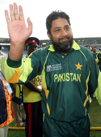 Inzamam bows out, 2007.